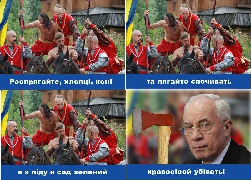"""""""Азіров, вихідь до нас!"""" - участники акции протеста блокируют Кабмин - Цензор.НЕТ 9559"""